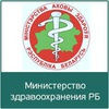 """""""Брестский областной кардиологический диспансер"""""""