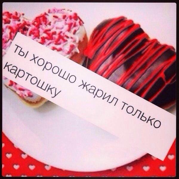 Дарите правильные валентинки
