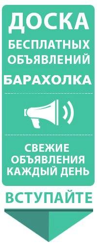 Объявления куплю партию авито ульяновск авто с пробегом частные объявления луаз