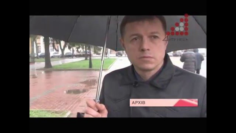 Наглядач міліціянтів, що розганяли Євромайдан в Чернігові, не винен. Суд