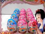 12 Шоколадных яйца КИНДЕР сюрприз Май Литл Пони и Эквестрия герлз. Открываем и смотрим игрушки.
