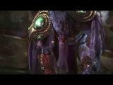 StarCraft II Legacy of the Void - Узы