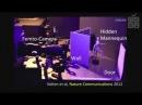 Сенсационное изобретение Триллион кадров в секунду новая фемтокамера