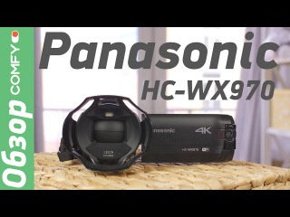 Panasonic HC-WX970 - видеокамера с 4К и объективом для записи себя во время съемки