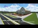 Про інвестиційний проект розвитку Умані