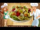 Диетические блюда Зеленый салат витаминный Низкокалорийные блюда dieta