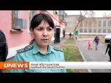 U news. Сотрудники МВД совместно с судебными приставами проводят операцию