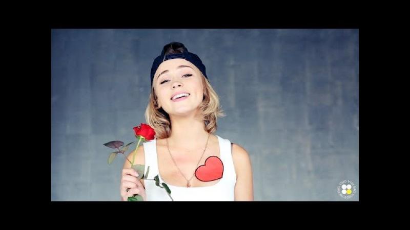 Mika - Grace Kelly | Анна Кошмал feat D.side dance studio