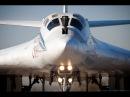 Wladimir Putin fliegt den größten strategischen Bomber der Welt TU 160
