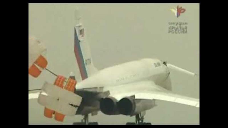 ТУ-144 ЛЛ № 77114, Tu-144 Moscow