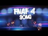 ♪ MiatriSs - Five Nights At Freddys 4 Song [RUS SUB] ♪