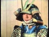 Way of the Warrior - The Samurai Way - Katori Shinto ryu