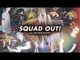 Skrillex &amp JAUZ - SQUAD OUT! feat. Fatman Scoop
