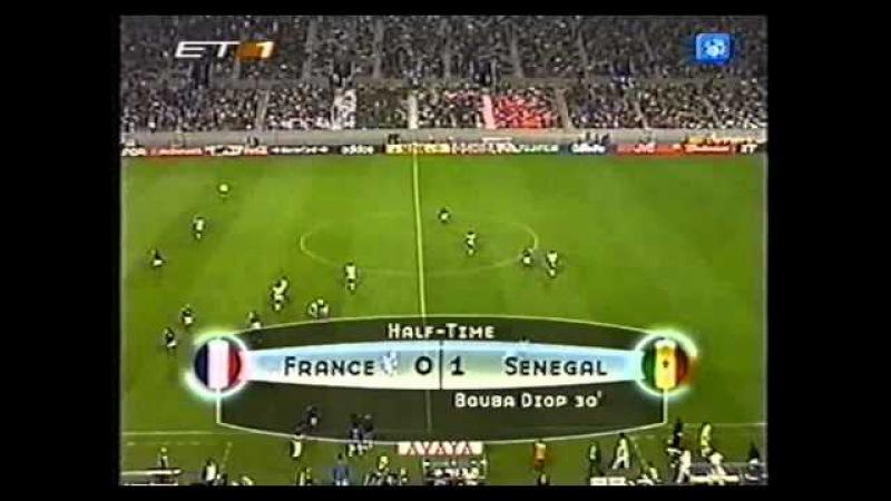 31.05.2002 (WC KOREA JAPAN) FRANCE - SENEGAL 0-1