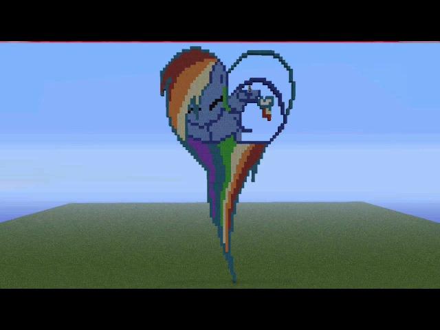 My Little Pony Pixel Art: Pony Hearts
