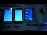 iPhone 6s - 7900руб.