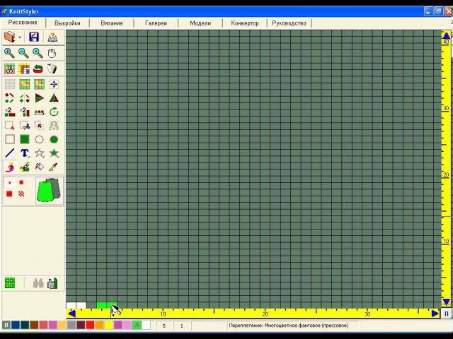 Создание сложного ажура (SILVER REED SK 840/SRP 60N)