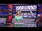 ДНР обратились к Западу,документы батальона Азов,Новости Украины России Сегодня 02 07 2015