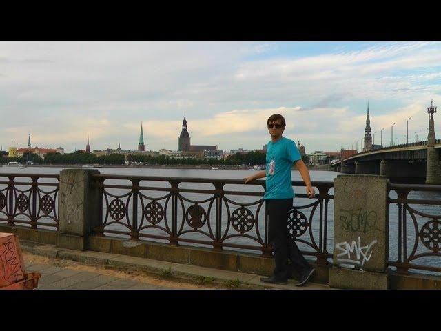 ВелоПоездка по Европе - Часть 2 - ЛАТВИЯ