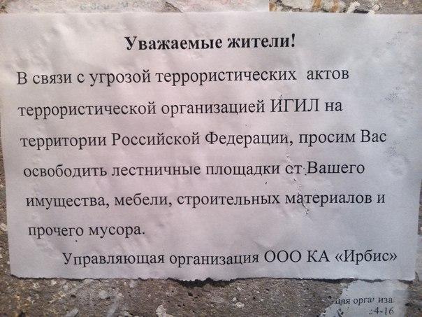 """В РФ уже пугают Украину введением визового режима, если она """"не поймет, что натворила"""" - Цензор.НЕТ 4257"""