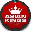ASIA PARTY от ASIAN KINGS ™