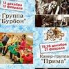 """Клуб """"КОРСАР"""" г.Ульяновск"""