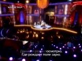 Пелагея и Дарья Мороз - Конь - YouTube [360p]