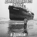 Игорь Бывалый фото #34