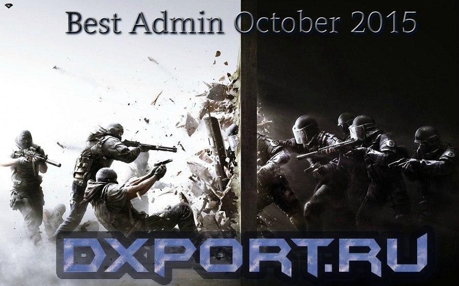 Best Admin October 2015