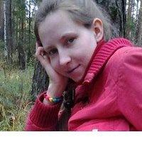 Анна Ярушина