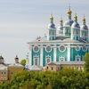 Подслушано в Смоленской области