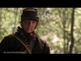 Рожденный свободным / The Colt (2005) / Вестерн, Драма, Боевик, Исторический фильм