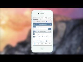 КАК скачать видео и музыку бесплатно на iphone, ipod, ipad (без компьютера!)