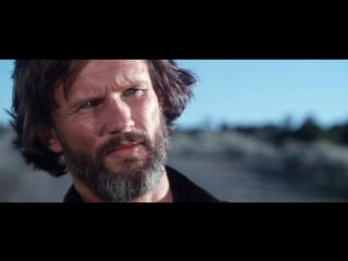 Фильм ЛЕГЕНДА-КОНВОЙ 1978,Про Американских дальнобойщиков (Советский ИЛИ Русский Дубляж)