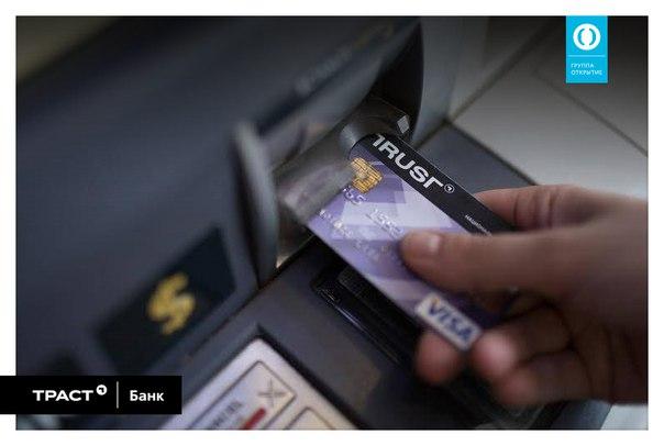 История появления кредитной карты как нового варианта инструмента для