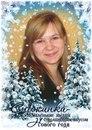 Вера Ситкина фото #25