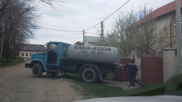 Производители автозапчастей останавливают работу в России - Цензор.НЕТ 242
