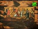 Новый Завет - Бегство в Египет и возвращение в Назарет