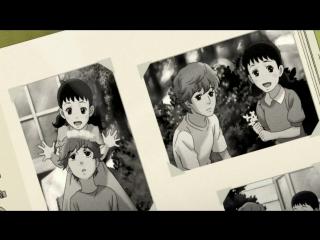4 серия - Дети на склоне   Kids on the Slope   Sakamichi no Apollon [Озвучивание: Eladiel & Zendos & Absurd]