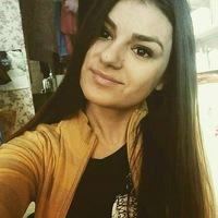Даша Трофимюк