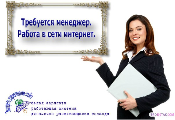 http://cs628219.vk.me/v628219994/dd6c/WQOl_7QkfOU.jpg