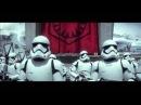 Звездные войны эпизод 7 2015 русский трейлер от kinokong