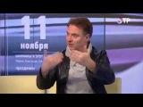 Александр ДОБРОНРАВОВ - утренний канал