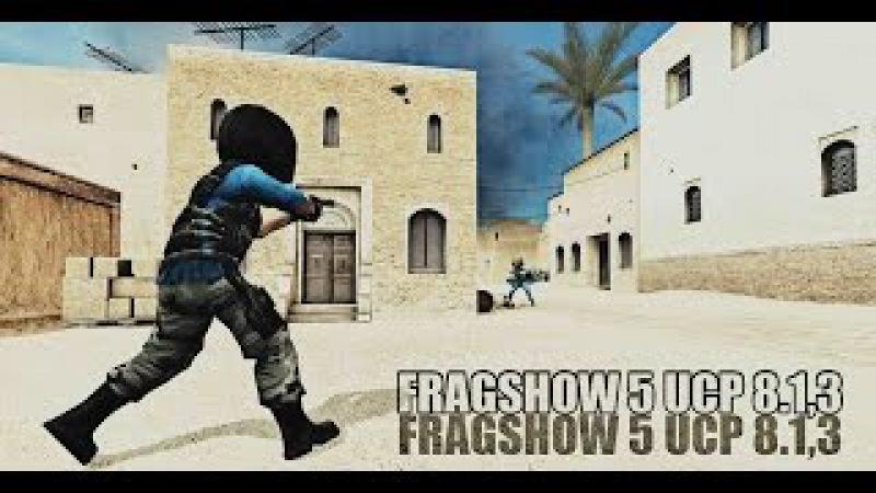 FRAGSHOW 5 - UCP 8.1,3 - SPEEDIN