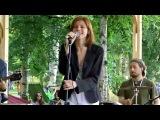 Кира Малыгина и группа - Ло