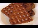 А Ведь Вкусно!Шоколадные Хрустящие Вафли кулинарный видео рецепт