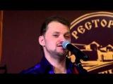 Баллада о родниках. Валерий Попов. Автор-исполнитель.