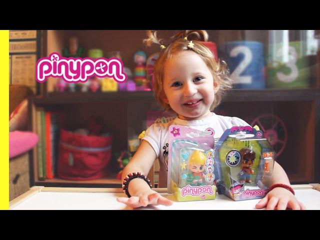 Фигурки ПИНИПОН Смайлик и Монстрик распаковка играем - PINYPON toys unboxing - Igracke za decu