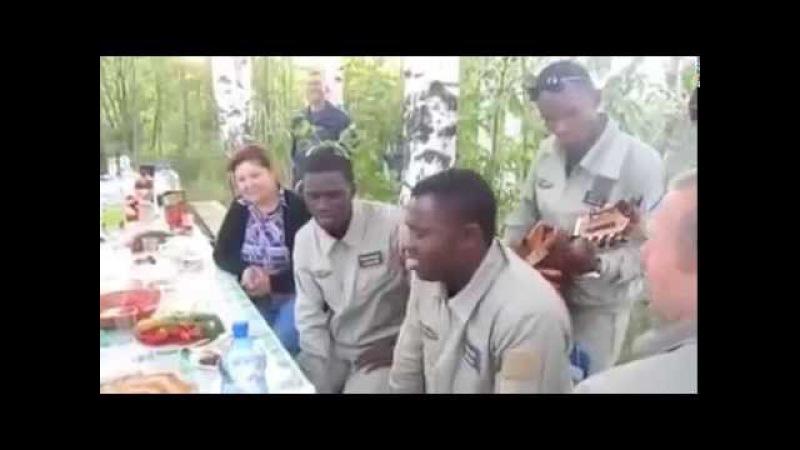 Африканские курсанты в России поют песню Олега Газманова - Господа офицеры