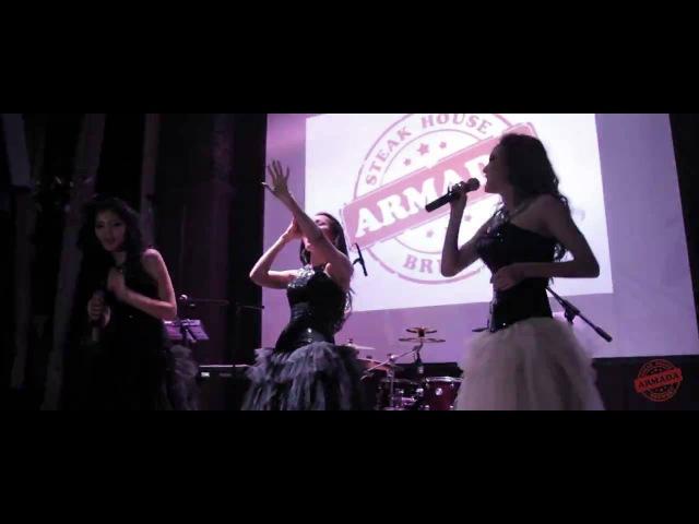 Группа Kesh You в РК Армада Атырау